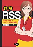 RSS~RSS