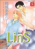 LinS / 烏城 あきら のシリーズ情報を見る