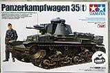 Tamiya 1/35 WWII German Panzerkampfwagen 35(t)
