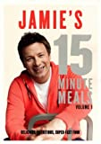 Jamie's 15 Minute Meals: Season 1 - Volume 1 (2 Discs) DVD