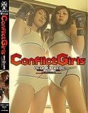 Confilct Girls [DVD][アダルト]
