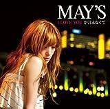 MaMa (Remix)♪MAY'S