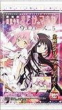 劇場版 魔法少女 まどか☆マギカ ウエハース Vol.5 20個入 BOX (食玩・ウエハース)