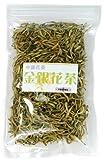 健康茶として人気の花茶 金銀花 中国花茶