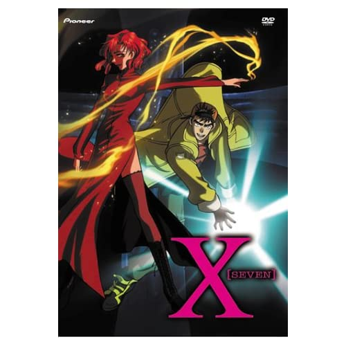 X - Seven (TV Series, Vol. 7) movie