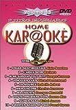 echange, troc Home Kar@oké : 10 titres inoubliables - Vol.11