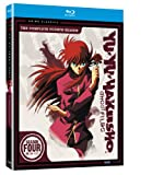 Yu Yu Hakusho: Season Four - Classic [Blu-ray] [Import]