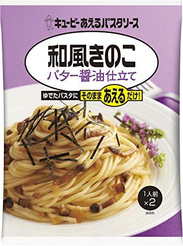 キユーピー あえるパスタソース 和風きのこ バター醤油仕立て (55g×2)×6個
