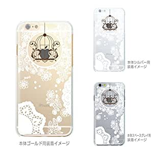 iPhone 6s Case, iPhone 6 Case, MADE IN JAPAN Soft Clear Case Snow Flower Lace for iPhone 6 & iPhone 6s