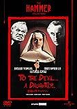 悪魔の性 キャサリン[DVD]