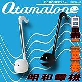 オタマトーン(ホワイト&ブラック2本セット) / 株式会社 StrapyaNext