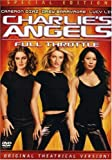 Charlies Angels: Full Throttle (Full Screen Special Edition)