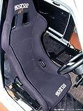 フルバケット用 シートレール(スーパーダウン) 運転席側 日産 スカイライン(ハコスカ) GC10