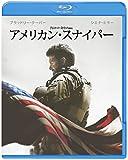 アメリカン・スナイパー [Blu-ray] ランキングお取り寄せ