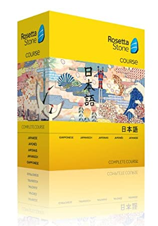 Rosetta Stone Japanese Complete Course (PC/Mac)
