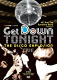 GET DOWN TONIGHT - KC n SUNSHINE BAND