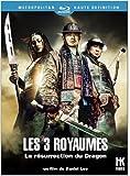 echange, troc 3 ROYAUMES (LES) - LA RESURRECTION DU DRAGON - BLU RAY [Blu-ray]