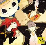 ドラマCD「ペルソナ4」Vol.1