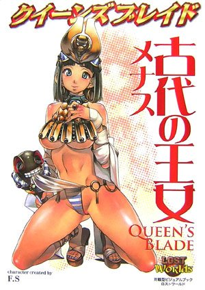 queens blade	ancient princess menace