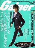 Gainer (ゲイナー) 2008年 05月号 [雑誌]