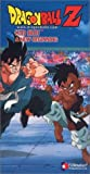 echange, troc  - Dragon Ball Z: Kid Buu - New Begin (Edit) [VHS] [Import USA]