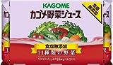 (お徳用ボックス) 野菜ジュース 食塩無添加 160g 6缶パック×5セット