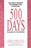 img - for 500 Days: Transition to Market book / textbook / text book