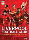 Liverpool - End of Season Review 12/13 [DVD]