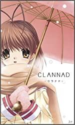 CLANNAD -クラナド- 初回限定版