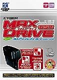 マックスドライブ (DS用) withプロアクションリプレイ (GBA/SP用)