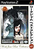 ワークジャム ベストコレクション Vol.1 探偵 神宮寺三郎 Innocent Black