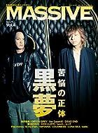MASSIVE (マッシヴ) Vol.04 (シンコー・ミュージックMOOK)(在庫あり。)