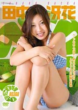 RQ360 田中冴花 [DVD]