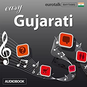 Rhythms Easy Gujarati Audiobook