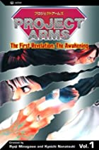 ARMS 英語版