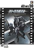 X-MEN〈特別編〉 [DVD]