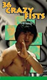echange, troc Jackie Chan's Bloodpact [VHS]