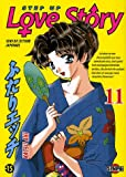 echange, troc Katsu Aki - Step Up Love Story, tome 11