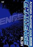 Animelo Summer Live 2008-Challenge-8.31 [DVD]
