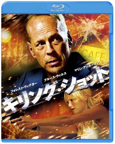 キリング・ショット Blu-ray & DVDセット(初回限定生産)