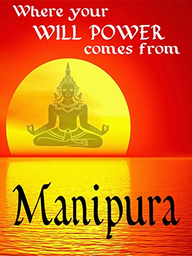 Manipura - Where your will power comes from on Amazon Prime Instant Video UK