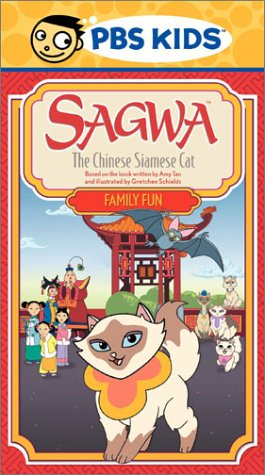 Sagwa - Family Fun [VHS]