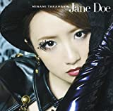 Jane Doe (Type-A 初回盤)