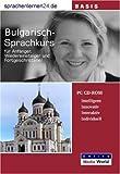 echange, troc Udo Gollub - Sprachenlernen24.de Bulgarisch-Basis-Sprachkurs CD-ROM für Windows/Linux/Mac OS X (Livre en allemand)