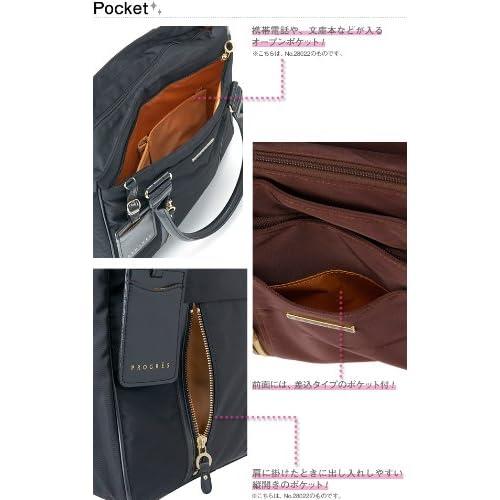 ace progres ビジネスバッグ A4サイズ エース プログレ ソフト クーロンヌ 28023ブラウン