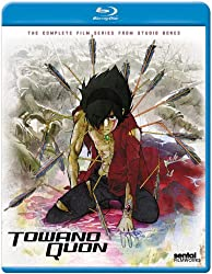 Towanoquon Complete Collection [Blu-ray]