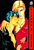 echange, troc Kazuma KODAKA - Kizuna, Tome 5 :