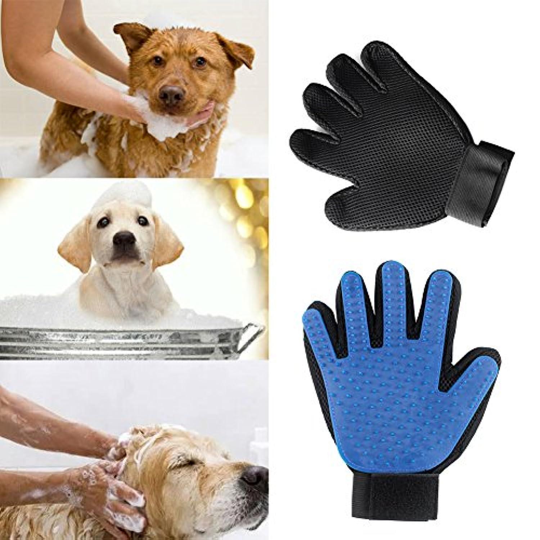 gant de brosse pour animaux de compagnie butefo pet brush gant de toilettage pour chiens gant de. Black Bedroom Furniture Sets. Home Design Ideas