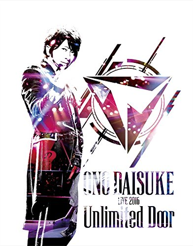 【Amazon.co.jp限定】 Daisuke Ono LIVE 2016「Unlimited Door」 BD (複製サイン入りA4ブロマイドシート) [Blu-ray]