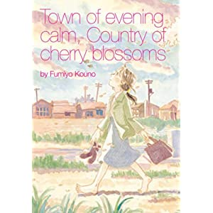 Town of Evening Calm, Country of Cherry Blossoms